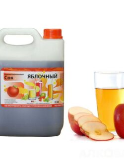 Натуральные концентрированные соки